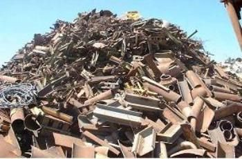 Scrap Metal Business
